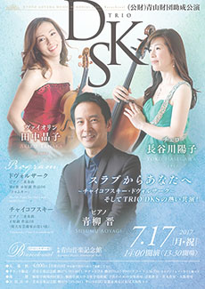 flyer_170717_sw